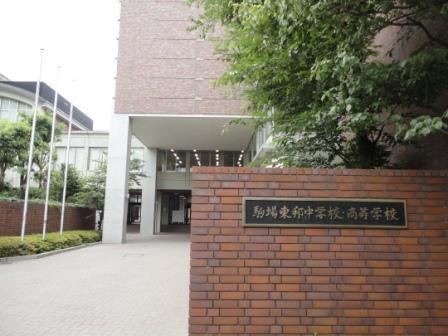東邦 駒場 中学受験における「駒場東邦」の併願校を徹底解析!